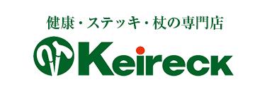 ステッキ、杖の専門店Keireck(ケイレック)